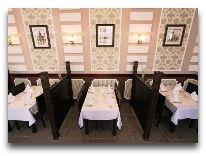 отель Reikartz Дворжец: Ресторан