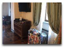 отель Relais Ducale: IMG_6504