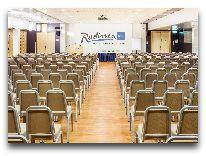 отель Radisson Blu Hotel Olympia: Конференц зал Alfa