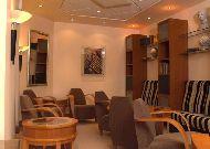 отель Radisson Blu Hotel Ridzene: Библиотека