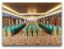 отель Rex Hotel: Коференц-зал