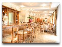отель Riga: Ресторан