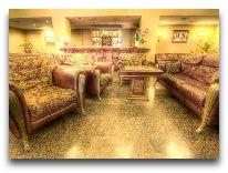 отель Riga: lobby bar