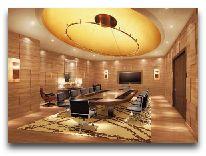отель Ritz-Carlton Almaty: Зал для переговоров