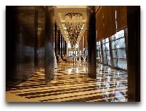 отель Ritz-Carlton Almaty: Холл