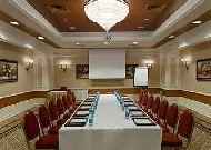 отель Rixos Almaty: Комната для переговоров