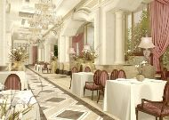 отель Rixos Almaty: Ресторан
