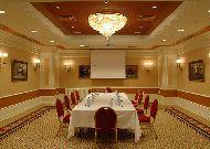 отель Rixos Almaty: Конференц зал Diamond