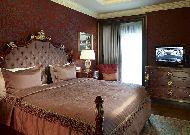 отель Rixos Almaty: Президентский номер