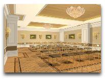 отель Rixos Almaty: Зал