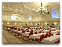 отель Rixos Almaty: Конференц-зал