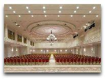 отель Rixos Almaty: Концерный зал