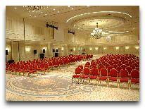 отель Rixos Almaty: Конференц зал