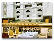 отель Rixos Almaty: Ресторан Тюльпан
