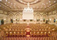 отель Rixos Astana: Конференц зал