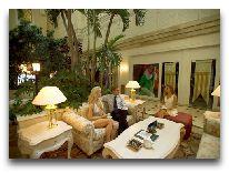 отель Rixos Astana: Холл