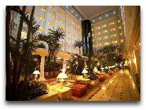 отель Rixos Astana: Лобби