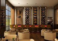 отель Rixos Borjomi: Лобби бар