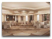 отель Rixos Borjomi: Банкетный зал