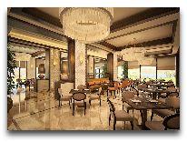 отель Rixos Borjomi: Ресторан отеля