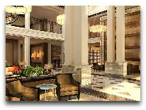 отель Rixos Borjomi: Холл отеля