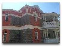 отель Rixos Borjomi: Медицинский Центр