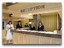 отель Rixos Prykarpattya Hotel: Reception