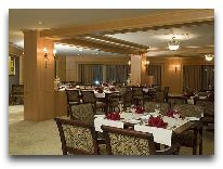 отель Rixos Prykarpattya Hotel: Ресторан Портус