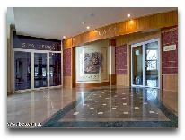 отель Rixos Prykarpattya Hotel: Спа-центр