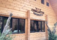 отель Rixos Quba Azerbaijan: Ресторан CHallette Steakhouse