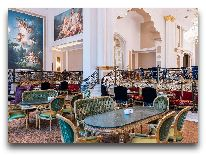 отель Quba Palace: Лобби бар
