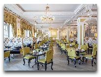 отель Quba Palace: Ресторана Mosaiс