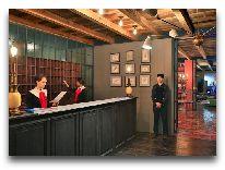 отель Rooms Tbilisi: Ресепшен отеля