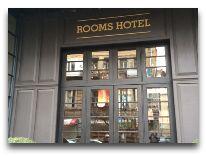 отель Rooms Tbilisi: Вход в отель