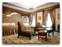 отель Royal Casino SPA & Hotel Resort: Номер London
