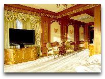 отель Royal Casino SPA & Hotel Resort: Номер Vienna