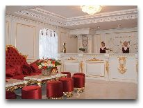 отель Royal Grand Hotel & Spa: Reception