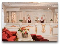 отель Royal Hotels and SPA Resorts Cezar: Reception