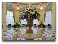 отель Royal Tulip Almaty: Лобби бар