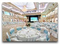 отель Royal Tulip Almaty: Банкетный зал