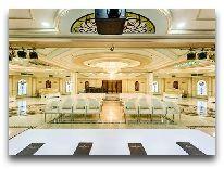 отель Royal Tulip Almaty: Конференц зал