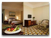 отель Royal Tulip Almaty: Номер Deluxe
