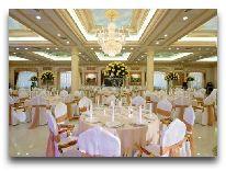 отель Royal Tulip Almaty: Ресторан