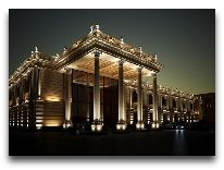 отель Royal Tulip Almaty: фасад