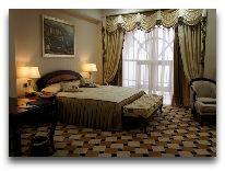 отель Royal Tulip Almaty: 10
