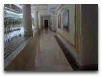 отель Royal Tulip Almaty: Холл на 2этаже