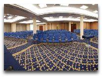 отель Русь Киев: Бизнес-центр