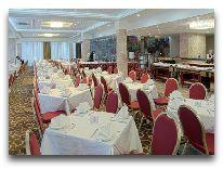 отель Русь Киев: Ресторан