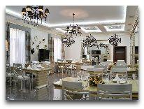 отель Russia: VIP-зал