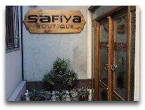 отель Boutique Safiya Hotel: Вход в Отель